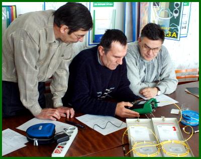 Обучение в Центртелекоме